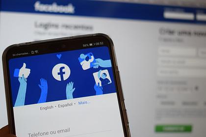 Лазейка в популярной соцсети позволяла следить за миллионами пользователей