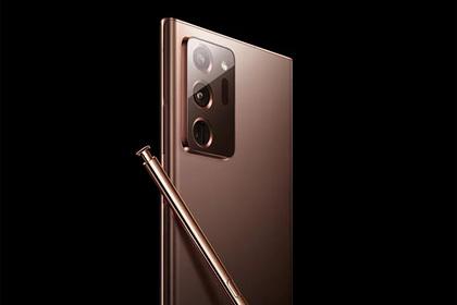 Самсунг случайно обнародовал насайте кадры нового телефона