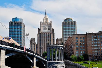 Базу данных россиян выставили на продажу от лица МИД России