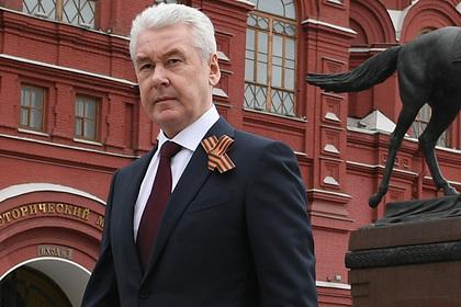 Собянин назвал голосование по Конституции объединившим россиян вокруг Путина