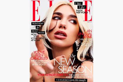 Певица снялась в пиджаке на голое тело и попала на обложку журнала