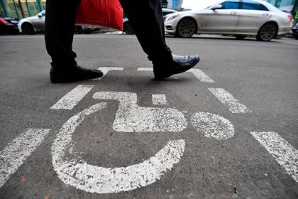 В России инвалидам упростили правила парковки