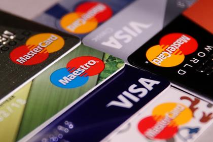 Европа создаст конкурента Visa и Mastercard