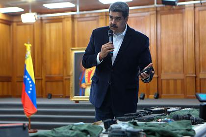 Мадуро передумал высылать из Венесуэлы представителя ЕС