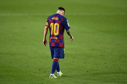 Месси приблизился к уходу из «Барселоны»