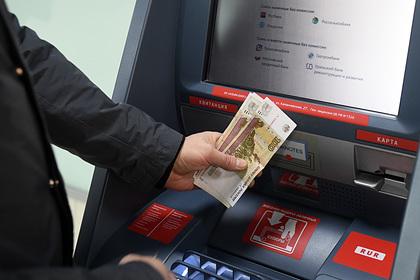 Альфа-Банк значительно увеличил ставку по накопительному счету