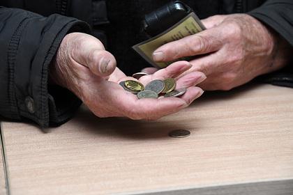Россияне отказались тратить деньги