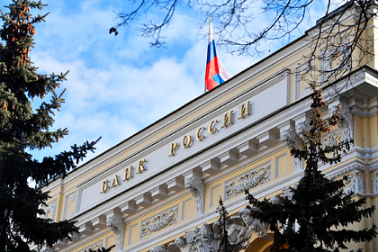 Центробанк потратил на спасение рубля 20 миллиардов