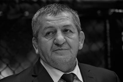 Умер Абдулманап Нурмагомедов