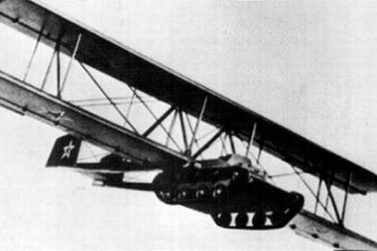 В США вспомнили о летающем советском танке