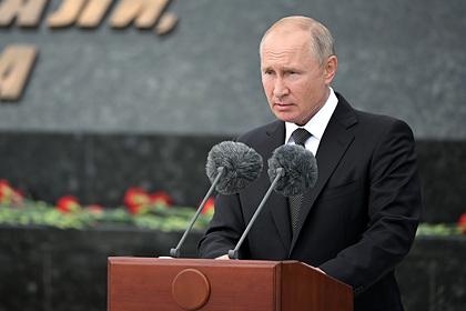 Путин объявил о принятии поправок в Конституцию по воле народа