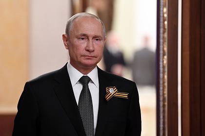 Путин анонсировал изменение законодательной базы России