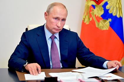 Путин заявил об отсутствии в РФ ограничений прав из-за сексуальной ориентации