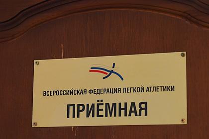 ВФЛА пригрозила российским журналистам судом