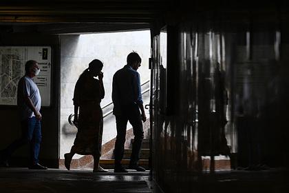 Половина россиян согласилась пойти на снижение зарплаты