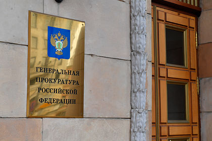Прокуратура отменила уголовное дело против следователя по особо важным делам