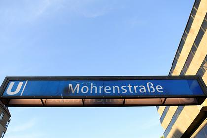 Название станции метро посчитали расистским и решили изменить