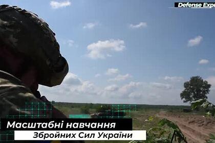 Украина показала «масштабнейшее» наступление с оружием из США и Турции
