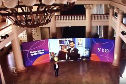 Ургант спел онлайн на выпускном в университете за 1,5 миллиона рублей