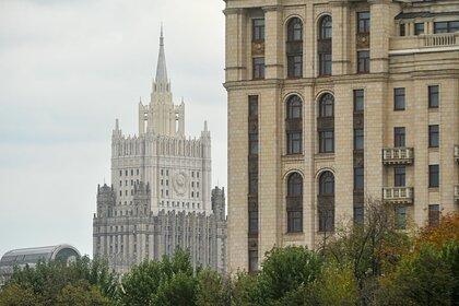 МИД объяснил вернувшимся на родину россиянам просьбу вернуть деньги