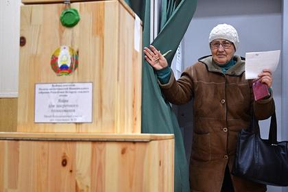 В Белоруссии началась регистрация кандидатов в президенты