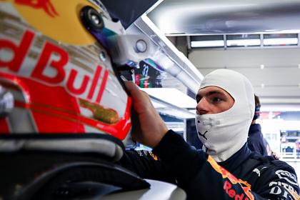 Гонщик «Формулы-1» отказался встать на колено в знак борьбы с расизмом