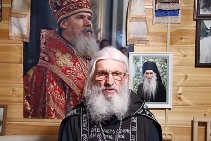 В РПЦ объяснили действия лишенного сана священника страхом перед китайцами