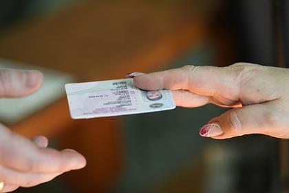 Россиянам разрешат обращаться в банки по водительским правам