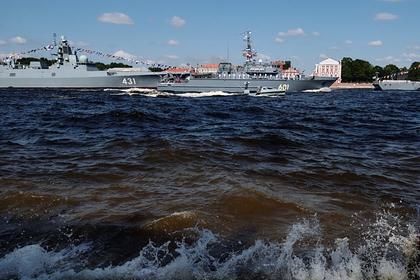 ВМФ России усилят фрегатом-невидимкой