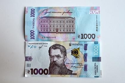 Украину предупредили о грозящем банкротстве