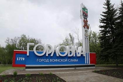 ДНР обвинила Украину в ночном обстреле жилых домов