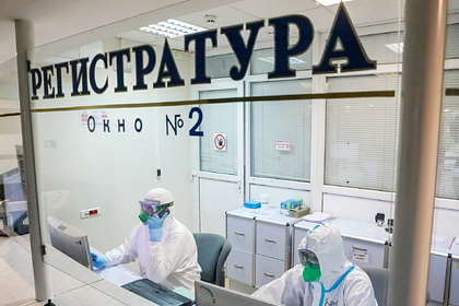 В России вылечилось более 454 тысяч зараженных коронавирусом