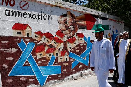 Израиль отложил аннексию Западного берега