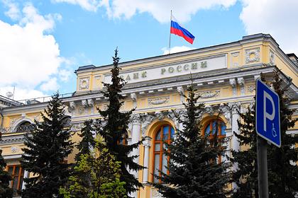 Определено будущее российской экономики