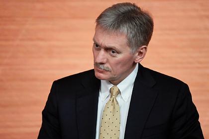 Кремль отреагировал на заявление ВМС Украины о подготовке к войне с Россией