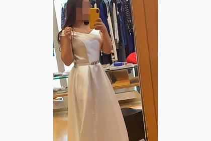 Свекровь захотела надеть платье невесты на свою свадьбу и была пристыжена