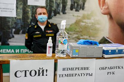В российском городе опровергли закрытие въезда и выезда из-за COVID-19