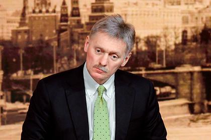 Кремль отреагировал на данные о скором присоединении Донбасса к России