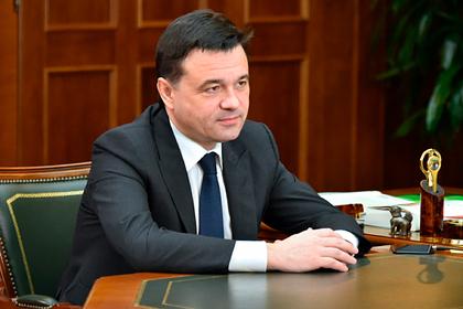 Воробьев объявил о подготовке к отопительному сезону
