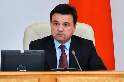Воробьев рассказал о разборе временных госпиталей для пациентов с коронавирусом