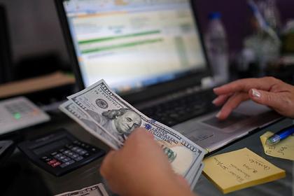 США разлюбили вкладывать деньги в Россию