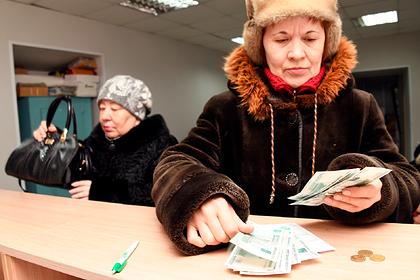 Названы российские регионы с самыми высокими пенсиями