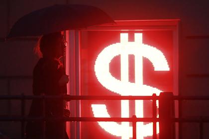 России станет гораздо сложнее спасать рубль