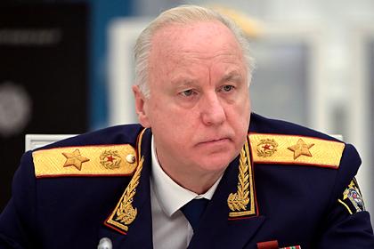 Великобритания ввела санкции против Александра Бастрыкина и еще 24 россиян