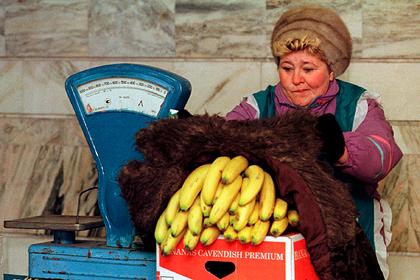 Украину назвали «банановой республикой»