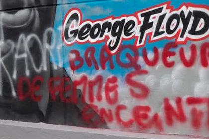 Граффити в честь погибших чернокожих испортили во Франции