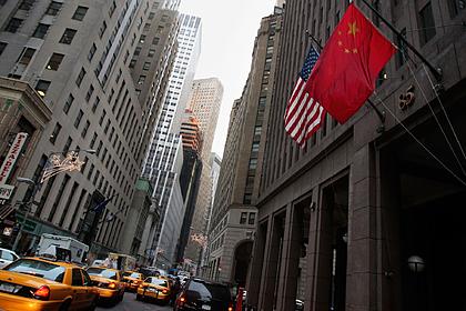 В противостоянии США и Китая нашли выгоду для России