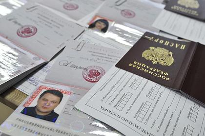 Украина сочла заложниками жителей Крыма и Донбасса с российскими паспортами