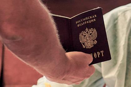 Россиянину запретили приватизировать жилье из-за ошибки в паспорте