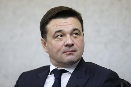 Воробьев посетил открывшийся после отмены ограничений детский сад в Чехове